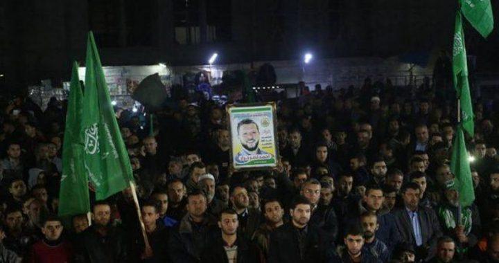 حماس: الحساب مع الاحتلال لم يغلق باغتياله الشهيد جرار
