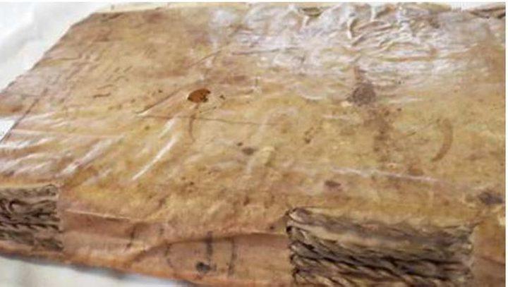 كتاب من الجلد البشري عمره 5 قرون!