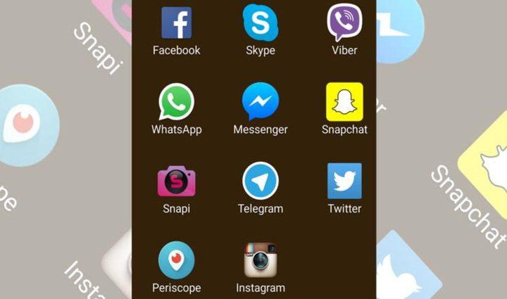 هل يعزز الإعلام الرقمي الحياة الاجتماعية