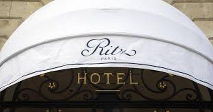 فندق الريتز يبيع مقتنياته الأثرية....  تعرف على السبب