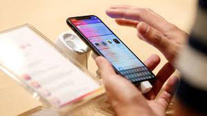مشكلة جديدة تقف في وجه مستخدمي أيفون اكس