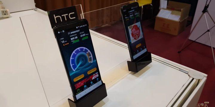 ظهور أولى الصور لهاتف HTC U12 القادم