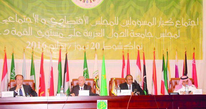 بدء اجتماع المجلس الاقتصادي والاجتماعي بمشاركة فلسطين