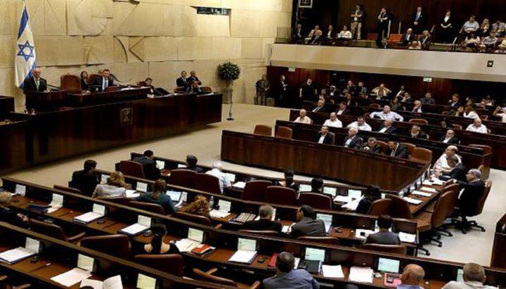 قانون إسرائيلي للاستيلاء على مخصصات الشهداء والأسرى