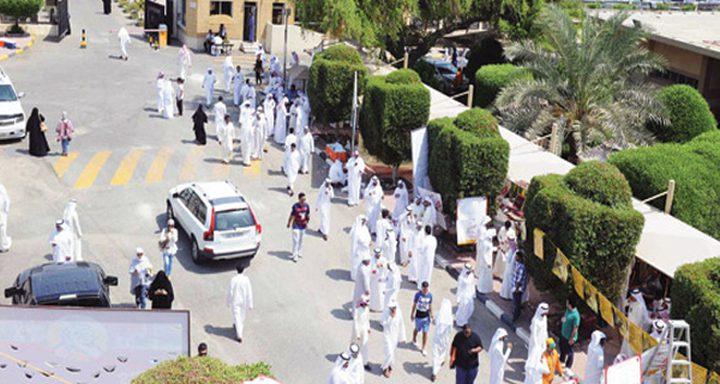 """""""الصراع العربي – الإسرائيلي"""" .. رسميا في جامعات الكويت"""