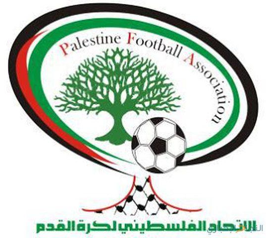 الإعلان عن مباريات الدور 16 من بطولة كأس فلسطين