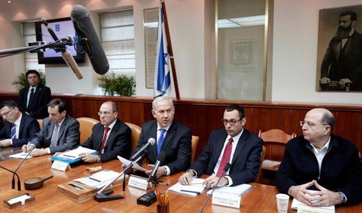 """صحيفة: الأوضاع في غزة تمنع عقد المجلس الوزاري المُصغَّر """"الكابنيت"""""""
