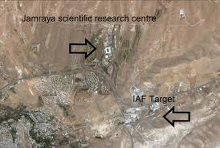 إسرائيل تشن غارة على قرية جمرايا  السورية