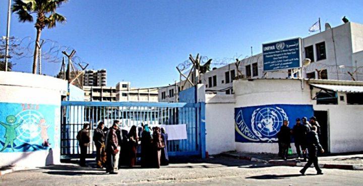 وقفة في دير البلح رفضا لتقليص المساعدات المقدمة للأونروا
