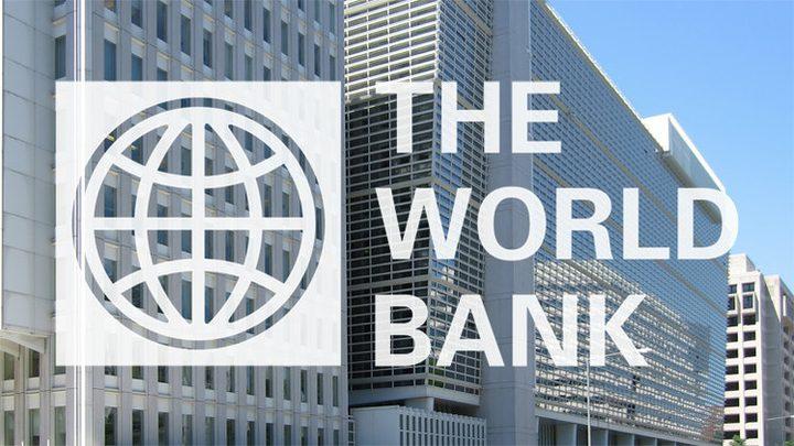 لقاء للاطلاع على المشاريع المائية الممولة من قبل البنك الدولي