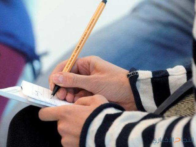 التربية تعلن عن منح دراسية في تايلند وتركيا