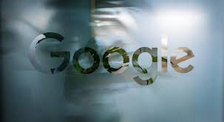 نصائح من غوغل للحفاظ على خصوصيتك