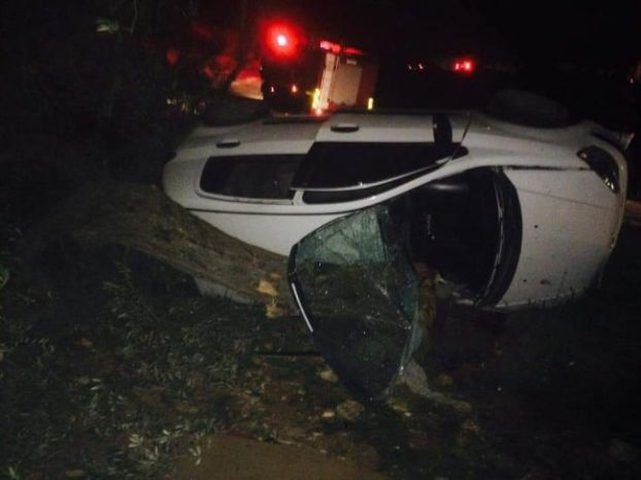4 إصابات في حادث سير غرب رام الله