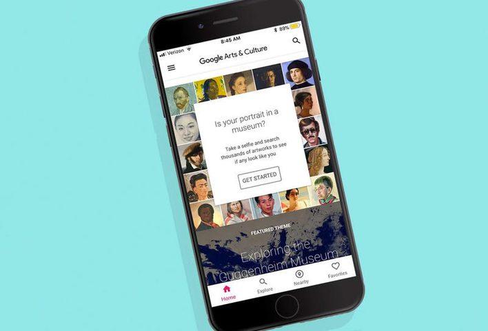 تطبيق يُمكن المستخدم من الوصول إلى من يشبهه