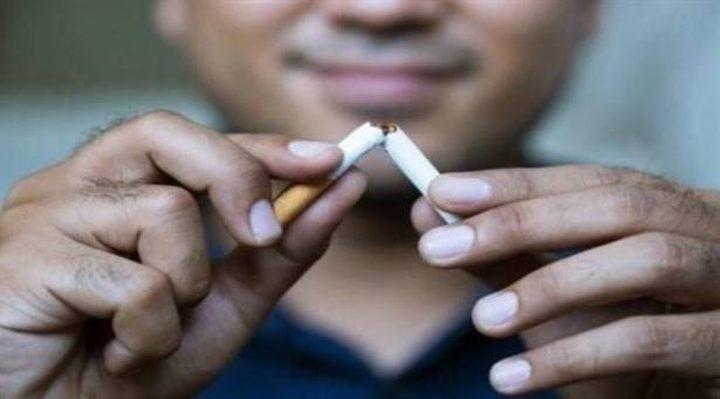 ما العلاقة بين  ألم الظهر المزمن والتدخين!