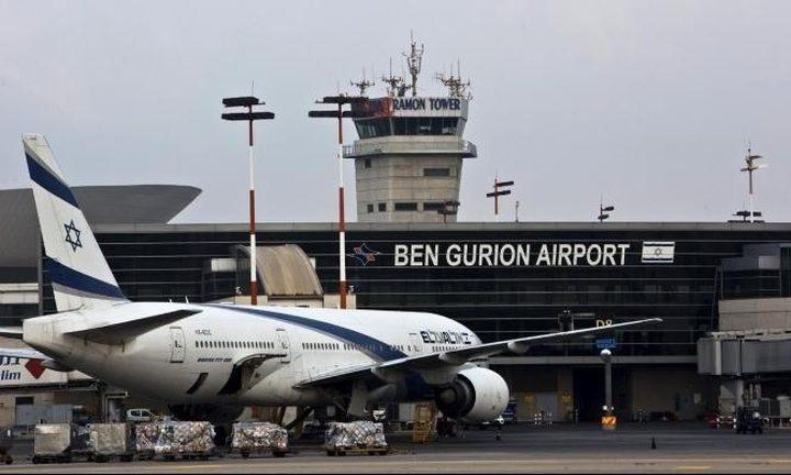 إسرائيل تغلق مطار بن غوريون بعد حادثة الصواريخ