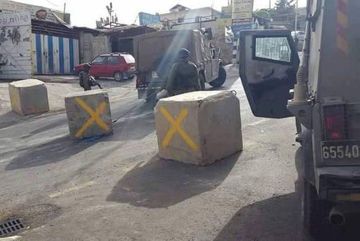 الاحتلال يغلق بلدة حزما بالكامل