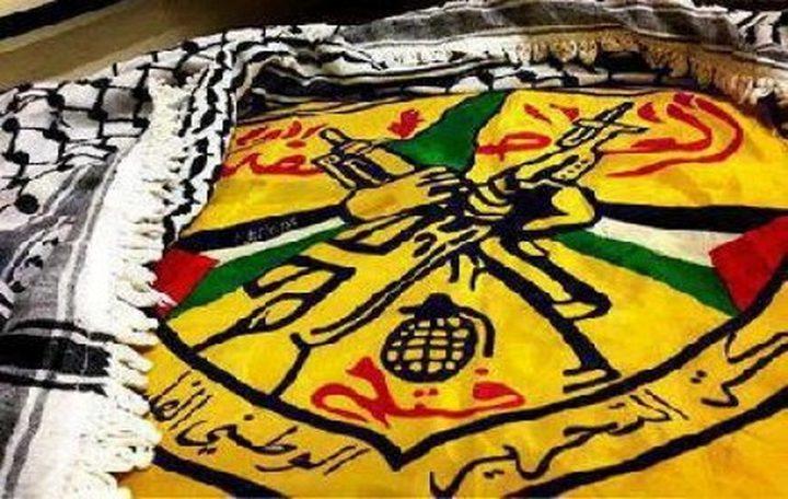 """""""فتح"""" إقليم هولندا تنظم مهرجان الشتات الفلسطيني نصرة للقدس"""