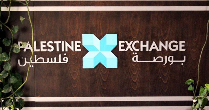 ارتفاع بنسبة 0.92% على مؤشر بورصة فلسطين