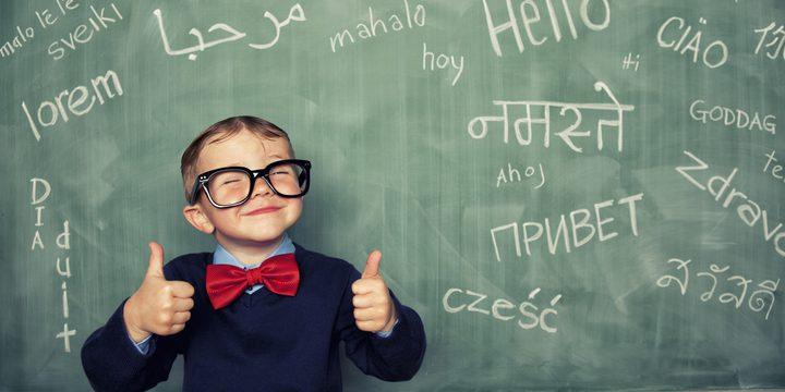 فوائد غير متوقعة للتحدث بلغة ثانية