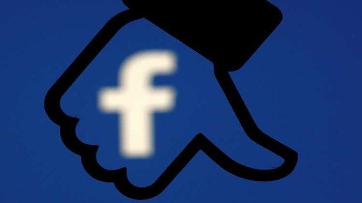 اختبار ميزات طال انتظارها في فيسبوك!