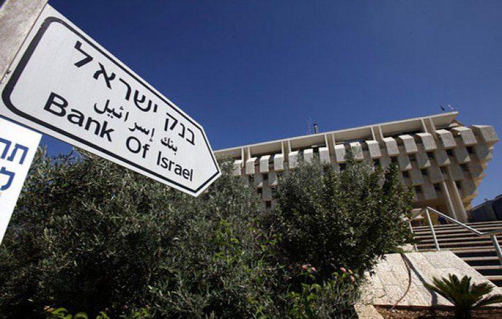 إسرائيل تضخ 4.6 مليارات دولار لاحتياطات النقد الأجنبي في يناير