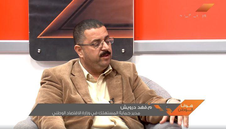 إطلاق حملة للتأكد من سلامة أجهزة الاتصالات في السوق الفلسطيني