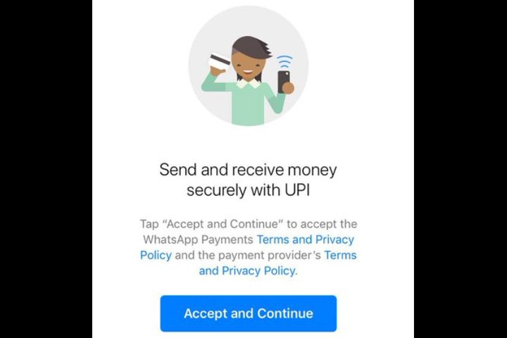 جديد: إرسال واستلام الأموال عبر تطبيق واتس اب