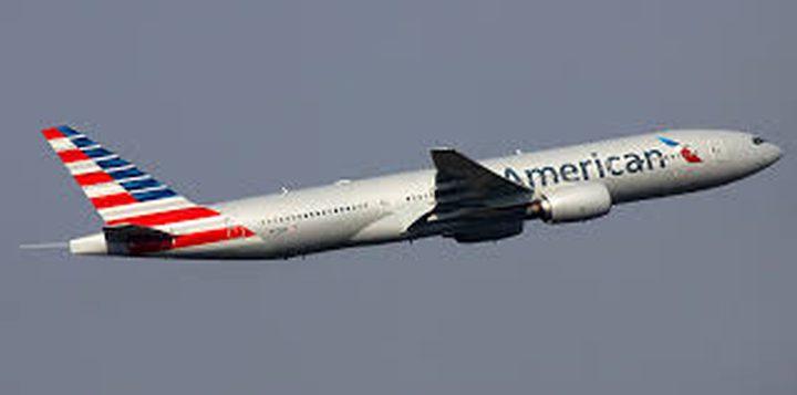 فتاة تقاضي شركة طيران و تثير الضجة في اميركا بسبب هامستر