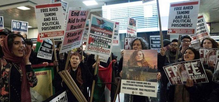 """هولنديون يتظاهرون في أمستردام تضامنا مع """"عهد التميمي"""""""