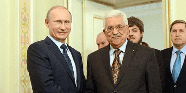 الرئيس لنظيره الروسي: واشنطن لا يمكن أن تكون الوسيط الوحيد في عملية السلام