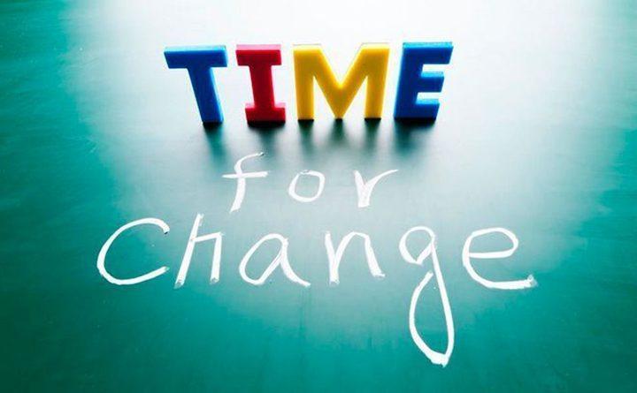 علامات تقول لك بأنه حان وقت التغيير