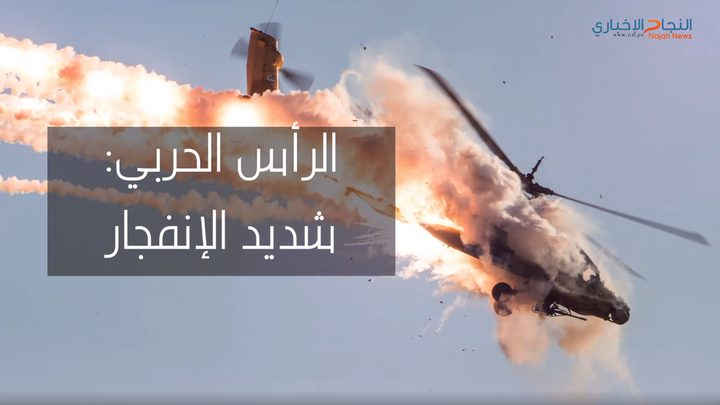 بالفيديو.. هكذا أسقطت سوريا الـ F16 الإسرائيلية