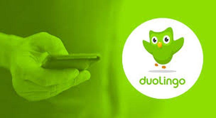 نصائح لجعل تعلم اللغات على Duolingo أسهل بكثير