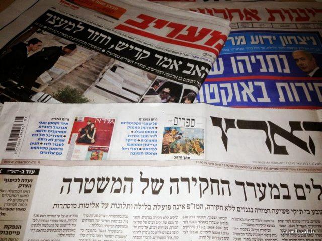 أبرز العناوين التي تصدرت الصحف العبرية اليوم