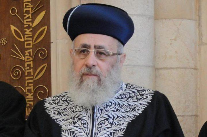 الإحتلال يزعم أنه فرض حراسة أمنية مشددة على الحاخام يتسحاق يوسف بعد تهديدات حماس