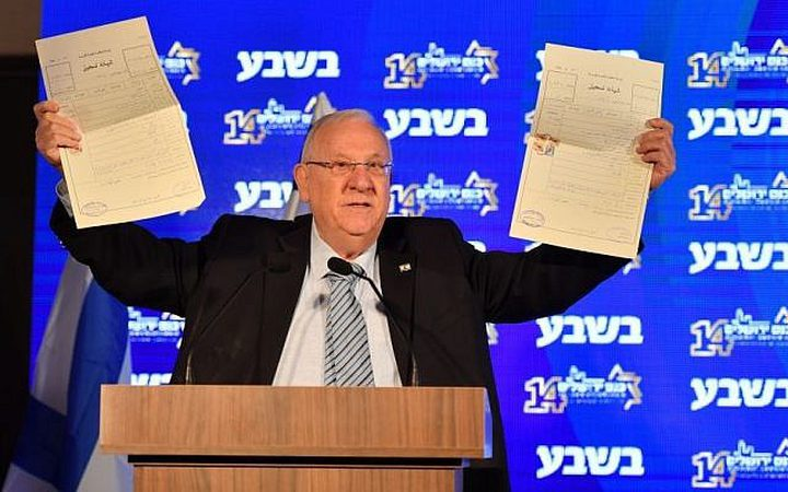 ريفلين يدعم مشروع ضم الضفة الغربية إلى إسرائيل ...ولكن بشرط !