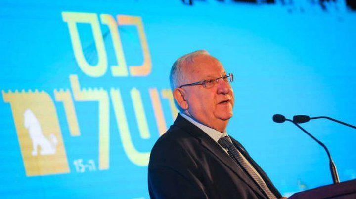 الرئيس الإسرائيلي يلوح بضرورة رحيل نتنياهو إذا وجه له اتهاماً رسمياً بالفساد