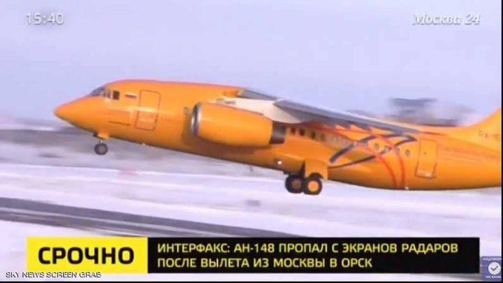 تسريبات أولية حول سبب سقوط الطائرة الروسية