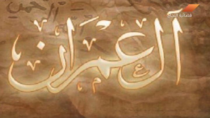 """حكم نادر في لبنان بقضية """"مريم العذراء"""".. والحريري يعلّق!"""