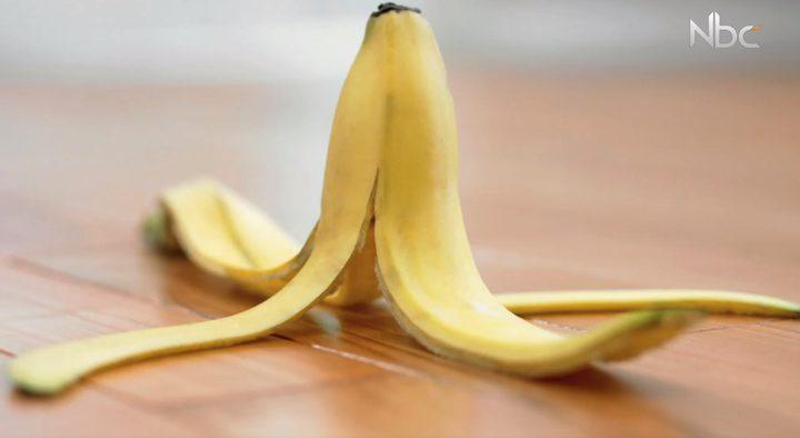 ابتكار نوع جديد من الموز يمكن أكله بشكل كامل (فيديو)
