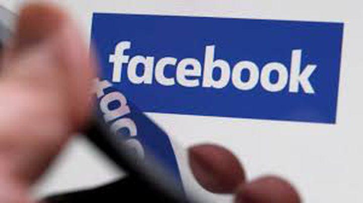 ألمانيا استخدام فيسبوك للبيانات الشخصية غير مشروع