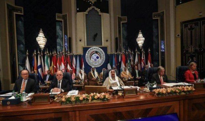 25 مليار دولار تعهدات دولية لإعمار العراق