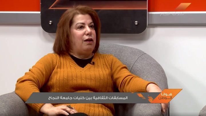 المسابقات الثقافية بين كليات جامعة النجاح (فيديو)