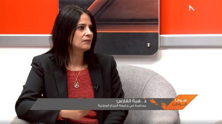 مشاركة جامعة النجاح في ورشة عمل تطوير المرأة في هولندا (فيديو)