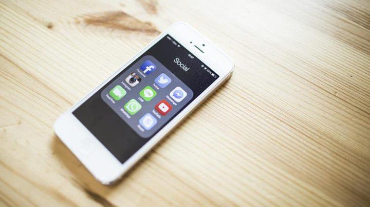 """كيف تتحقق من حالة بطارية هاتف """"آيفون"""" في تحديث iOS 11.3؟"""