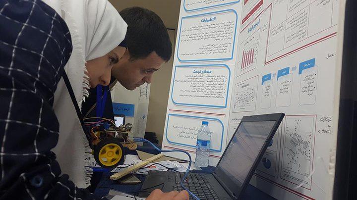 إعلان نتائج معرض فلسطين للعلوم والتكنولوجيا لمحافظة رام الله