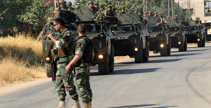الجيش اللبناني يقبض على خلية إرهابية خططت لعملية اغتيال