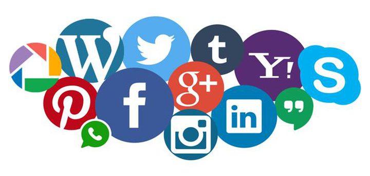 8 أشياء تجنب نشرها عبر الشبكات الاجتماعية