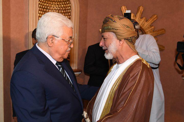 وزير الخارجية العماني يدعو لزيارة فلسطين ومساندة الرئيس عباس وحكومته